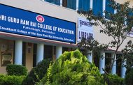 The B.Ed College Is The Gateway For A Great Teaching Career